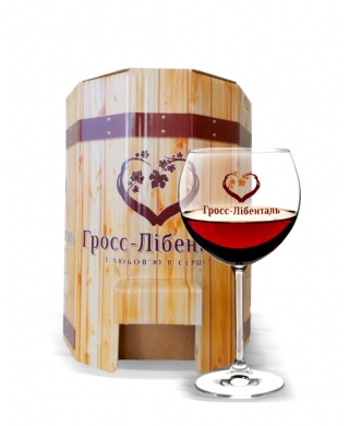 Вино Миледи шарм