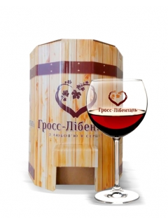 Вино Спокуса